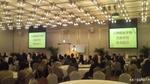 【2012年FO】FOでは、各学部の先生方による講演等も行われました。写真は人間福祉学部の様子。