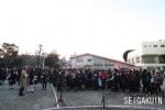 【駒込ツリー点火祭】参加者が集まります