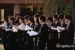 03.【駒込ツリー点火祭】聖学院中高音楽部